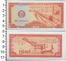 Изображение Банкноты Камбоджа 50 кип 1979  UNC-