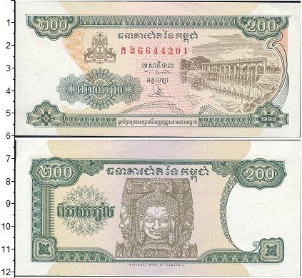Картинка Боны Камбоджа 200 риель  1998
