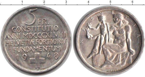 Картинка Монеты Швейцария 5 франков Серебро 1948