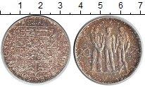 Изображение Монеты Чехословакия 20 крон 1933 Серебро VF Союз труда, крестьян