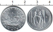 Изображение Монеты Сан-Марино 5 лир 1976 Алюминий UNC- ФАО