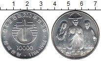 Изображение Мелочь Южная Корея 10.000 вон 1984 Серебро UNC- 200-летие католическ