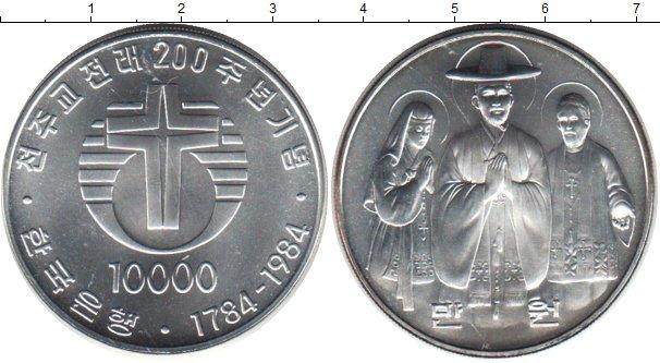 Картинка Мелочь Южная Корея 10.000 вон Серебро 1984
