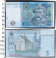 Изображение Боны Украина 5 гривен 2015  UNC-