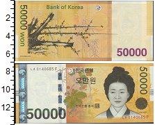 Изображение Боны Южная Корея 50000 вон 2009  UNC-