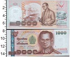 Изображение Боны Таиланд 1000 бат 0  UNC-