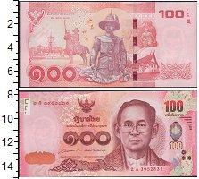 Изображение Боны Таиланд 100 бат 0  UNC- Рама IX