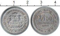 Изображение Монеты Гамбург 1/100 марки 1923 Алюминий XF Нотгельд