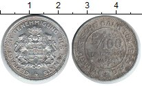 Изображение Монеты Гамбург 5/100 марки 1923 Алюминий VF Нотгельд