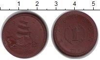 Изображение Монеты Саксония 1 марка 1921 Керамика XF