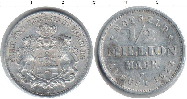 Картинка Монеты Гамбург 1/2 миллиона марок Алюминий 1923