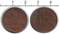 Изображение Монеты Германия Саар 10 франков 1954  VF
