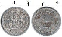 Изображение Монеты Гамбург 1/100 марки 1923 Алюминий VF