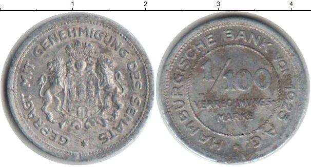 Картинка Монеты Гамбург 1/100 марки Алюминий 1923