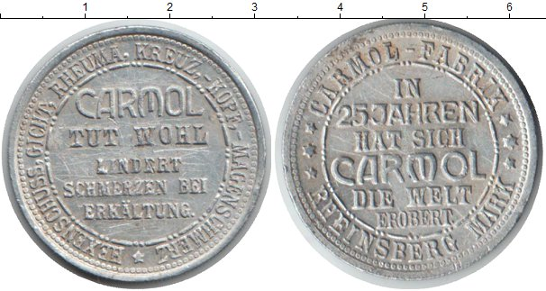 Картинка Монеты Германия жетон Алюминий 0