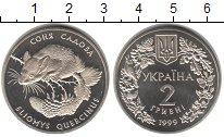 Изображение Монеты Україна 2 гривны 1999 Медно-никель Proof-