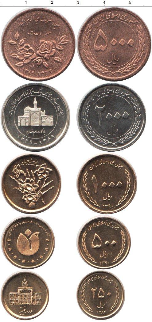 Картинка Наборы монет Иран Иран 1389-1390  0