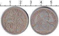 Изображение Монеты Индокитай 20 центов 1945 Алюминий VF Рис