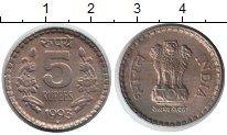 Изображение Монеты Индия 5 рупий 1993 Медно-никель XF