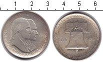 Изображение Монеты США 1/2 доллара 1926 Серебро XF 150 летее незовисимо