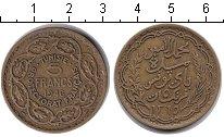 Изображение Мелочь Тунис 5 франков 1946  XF