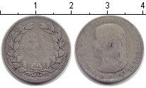 Изображение Монеты Нидерланды 25 центов 0 Серебро  Вильгемина