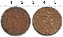 Изображение Монеты Мексика 100 песо 1988