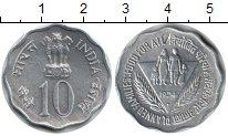 Изображение Монеты Индия 10 пайса 1974 Алюминий XF ФАО