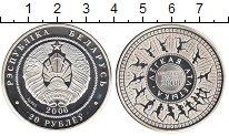 Изображение Монеты Беларусь 20 рублей 2006 Серебро Proof- Олимпийские игры 200