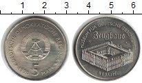 Изображение Мелочь ГДР 5 марок 1990 Медно-никель UNC-