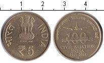 Изображение Мелочь Индия 5 рупий 2011 Медь UNC- 100 лет гражданской