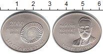 Изображение Мелочь Венгрия 2000 форинтов 2014 Медно-никель UNC-