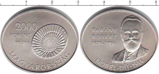 Картинка Мелочь Венгрия 2.000 форинтов Медно-никель 2014