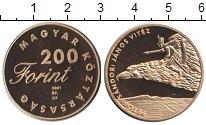 Изображение Мелочь Венгрия 200 форинтов 2001 Медь UNS- Герои детских сказок