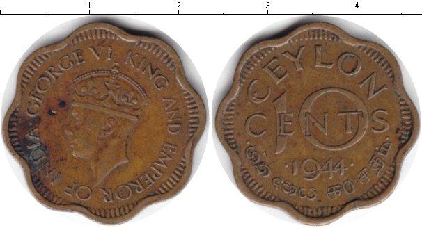 Картинка Монеты Цейлон 10 центов Медь 1944
