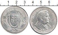 Изображение Монеты Словакия 50 крон 1944 Серебро XF Йозеф Тисо-первый пр