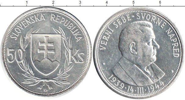 Картинка Монеты Словакия 50 крон Серебро 1944