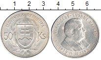 Изображение Монеты Словакия 50 крон 1944 Серебро XF