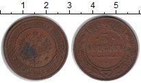 Изображение Монеты 1894 – 1917 Николай II 3 копейки 1914 Медь XF