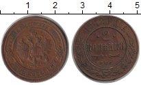 Изображение Монеты 1894 – 1917 Николай II 2 копейки 1912 Медь