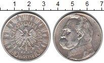 Изображение Монеты Польша 10 злотых 1935 Серебро XF И.Пилсудский. Герб П