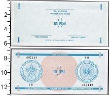 Изображение Боны Куба 1 песо 1985  UNC- Валютный сертификат