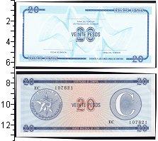 Изображение Боны Куба 20 песо 1985  UNC- Валютный сертификат