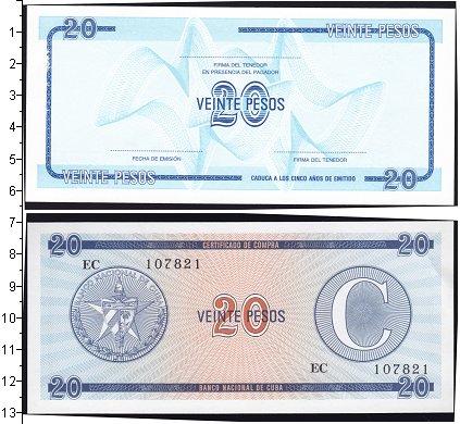 Картинка Банкноты Куба 20 песо  1985