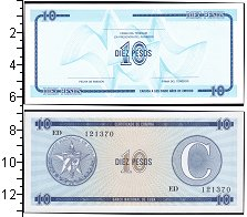 Изображение Боны Куба 10 песо 1985  UNC- Валютный сертификат
