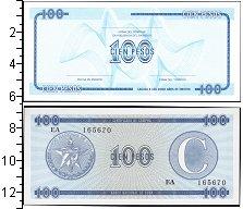 Изображение Банкноты Куба 100 песо 1985  UNC-