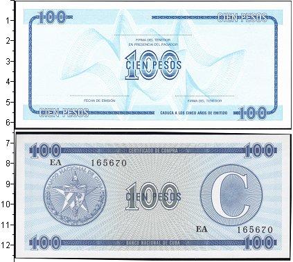 Картинка Боны Куба 100 песо  1985