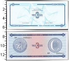 Изображение Банкноты Куба 3 песо 1985  UNC- Валютный сертификат