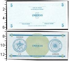 Изображение Боны Куба 5 песо 1985  UNC- Валютный сертификат