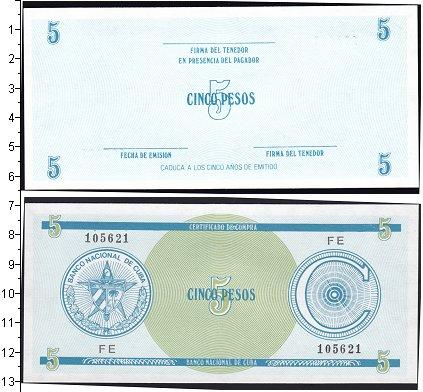 Картинка Боны Куба 5 песо  1985